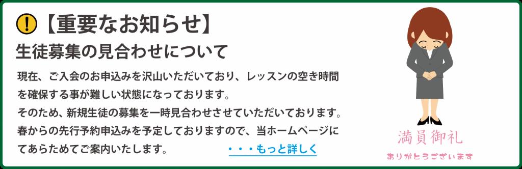 info_banner_2